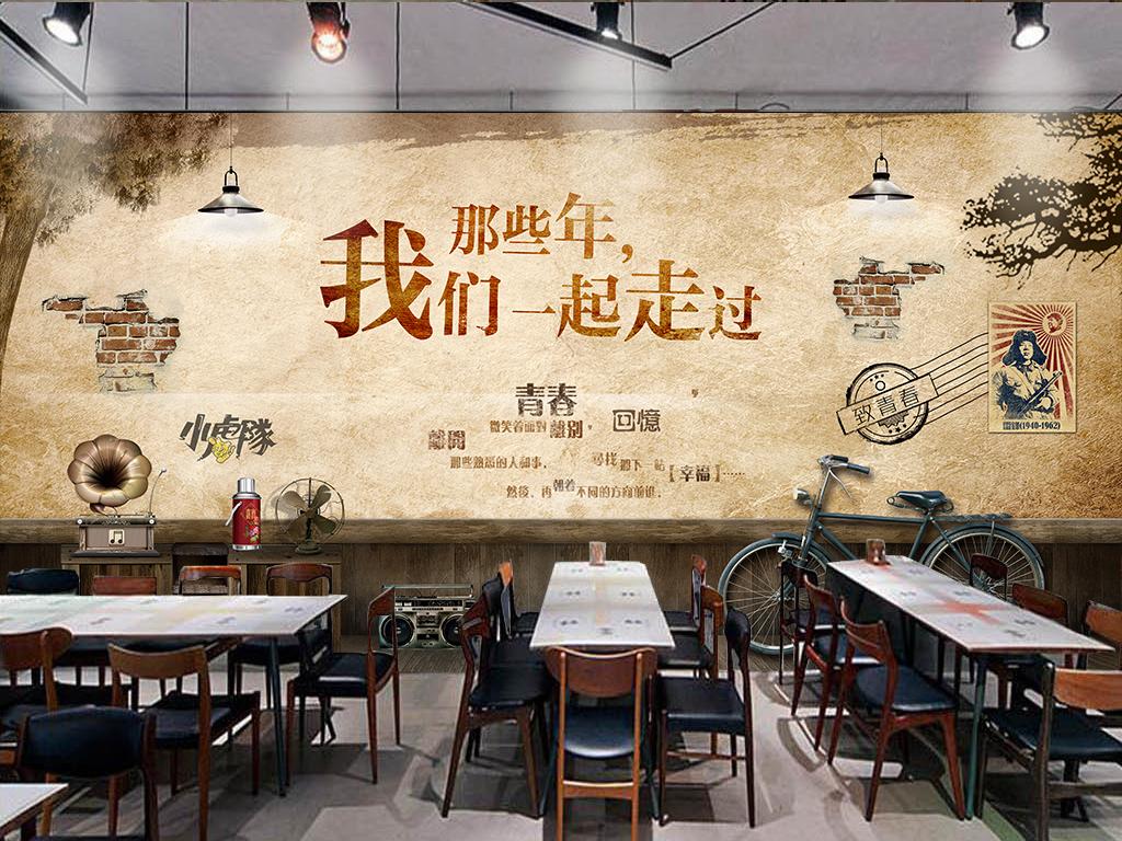 壁画墙纸壁纸现代3d立体木板墙壁怀旧复古酒吧ktv餐厅青春