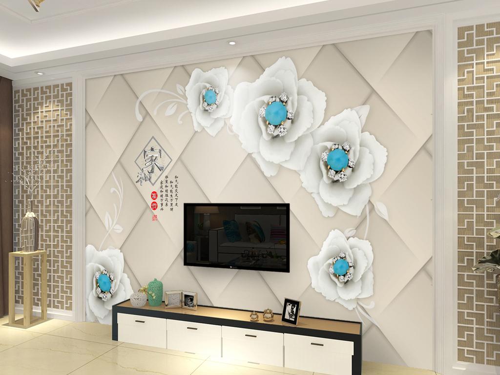 欧式3d软包珠宝花朵3d立体电视背景墙图片