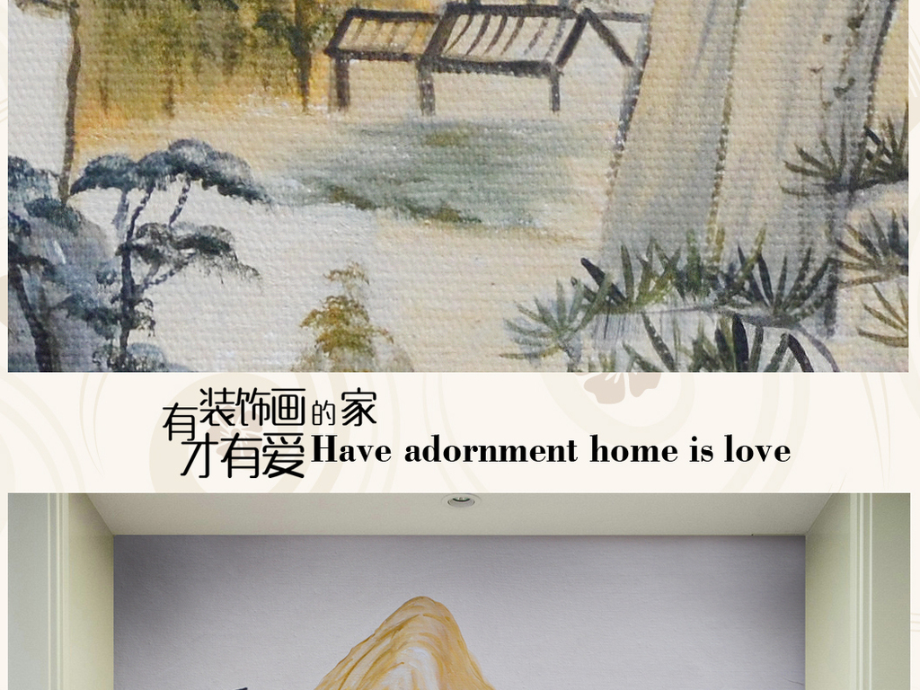 新中式雅致山水纯手绘高清艺术油画玄关