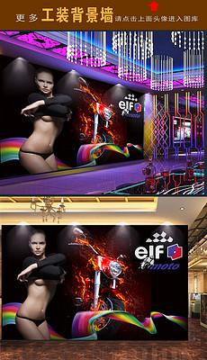 酷炫美女火焰摩托车酒吧夜店工装背景墙