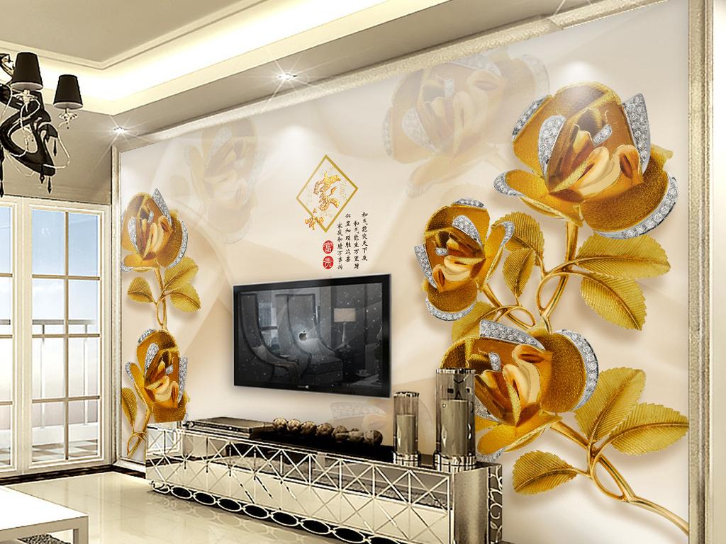 画背景墙简欧装修效果图豪华卧室床头客厅沙发装饰画