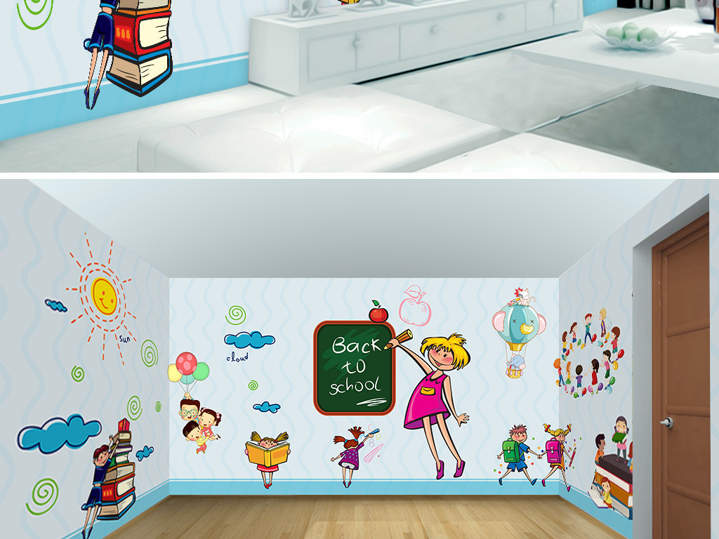 手绘卡通儿童房壁纸幼儿园墙纸