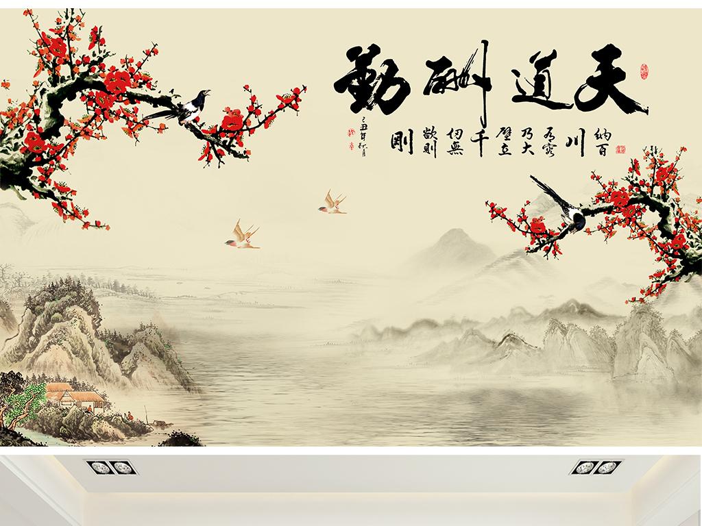 古典梅花手绘图片