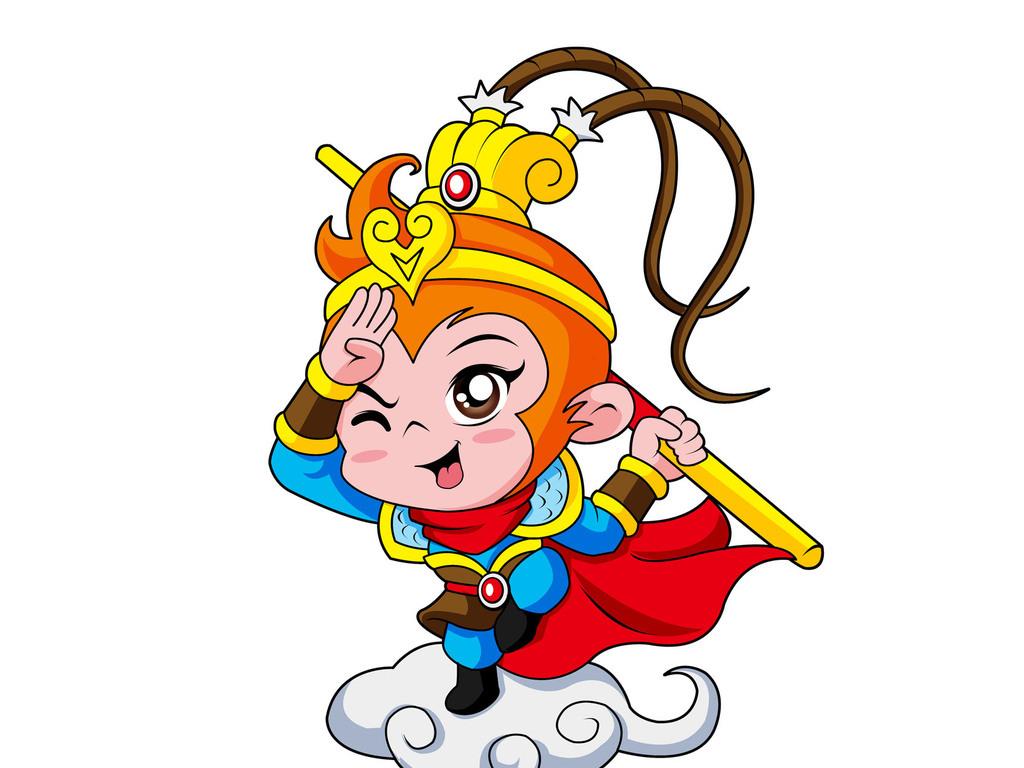 齐天大圣悟空形象大圣形象可爱大圣卡通齐天大圣