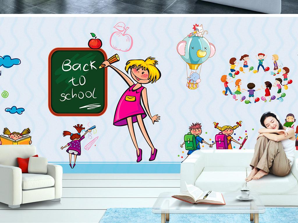 手绘油画棒儿童房墙纸幼儿园墙纸小学壁纸