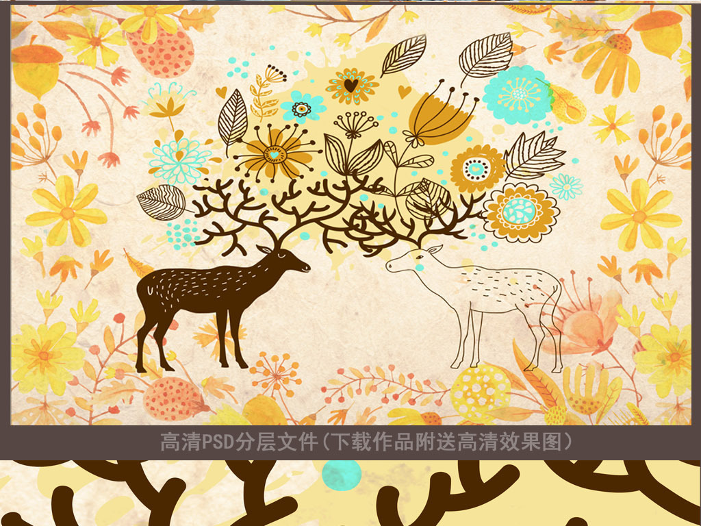 现代手绘北欧麋鹿背景橙色背景壁画