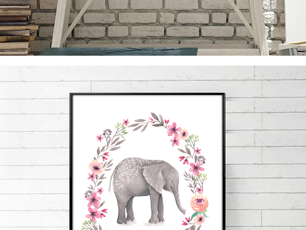 北欧风格手绘卡通大象无框画家居装饰画插画