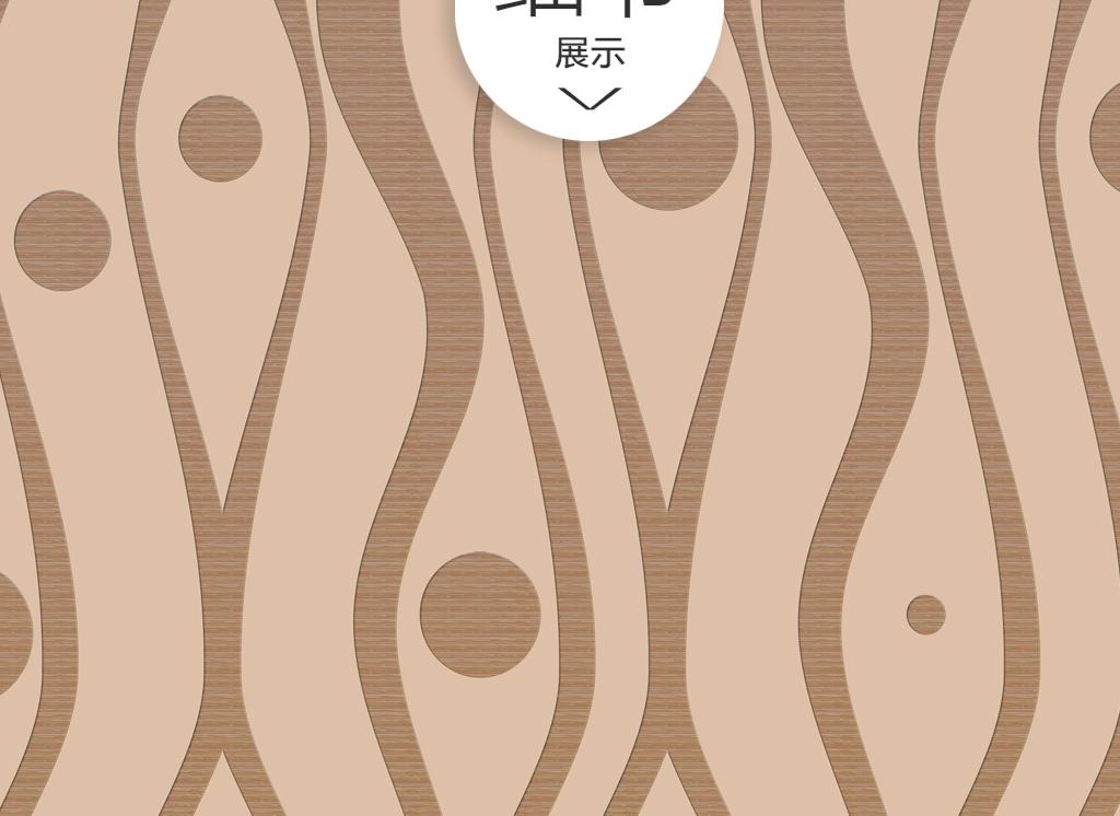 手绘线条时尚背景沙发背景沙发线条背景时尚沙发时尚线条背景餐厅菜单