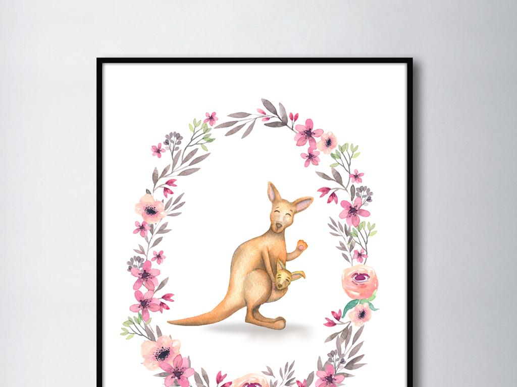 北欧风格手绘卡通袋鼠无框画家居装饰画插画