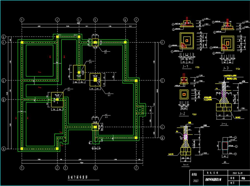 cad图库 室内设计cad图库 cad图纸 > 结构建筑cad施工平面图  版权