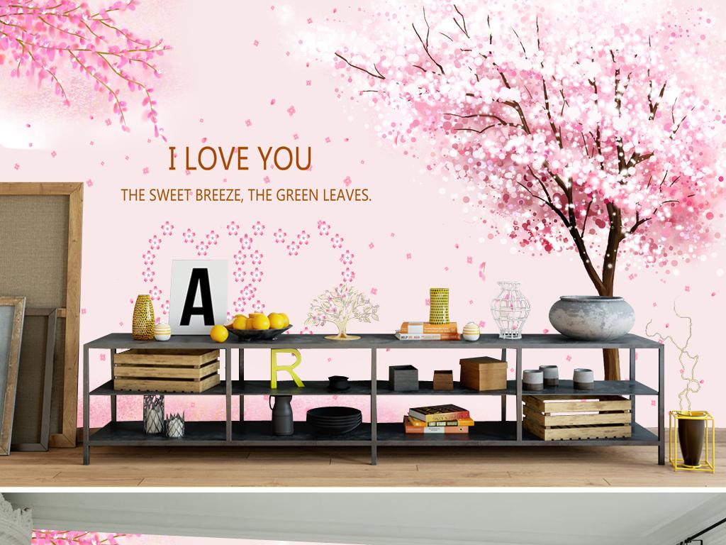 手绘爱情粉色背景沙发背景温馨沙发浪漫爱情浪漫背景粉色唯美背景温馨
