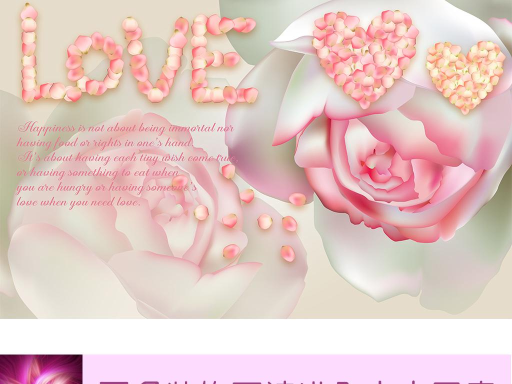 唯美梦幻浪漫花朵一心一意玫瑰玫瑰花蝶恋花love爱情