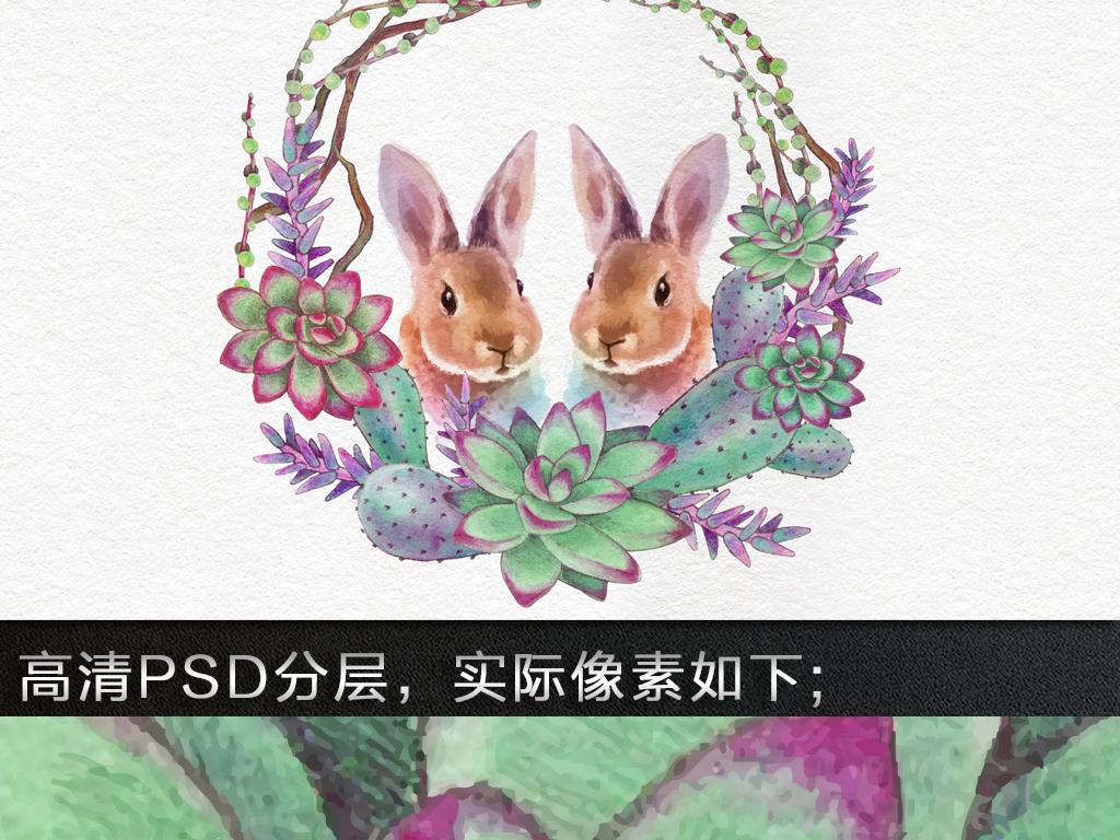 手绘小清新小兔子水彩画家卡通兔子中国水彩水彩墨迹