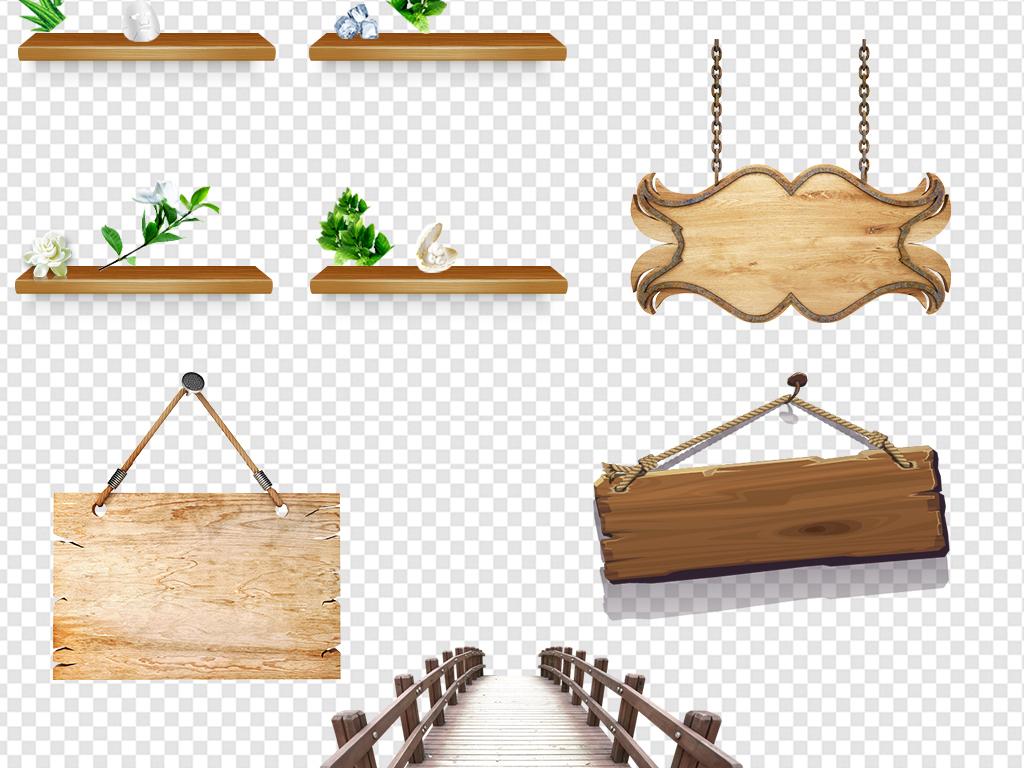 木板素材木牌艺术字艺术字设计艺术字下载字福字立体字创意艺术字美工