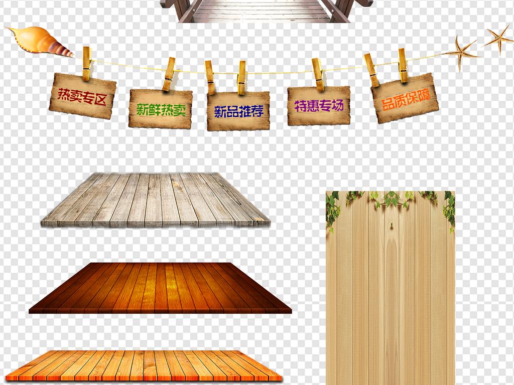 木板指示牌素材木板素材木牌艺术