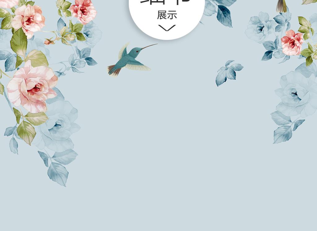 欧美字画手绘花卉时尚背景沙发背景沙发欧美背景花卉背景花卉时尚欧美