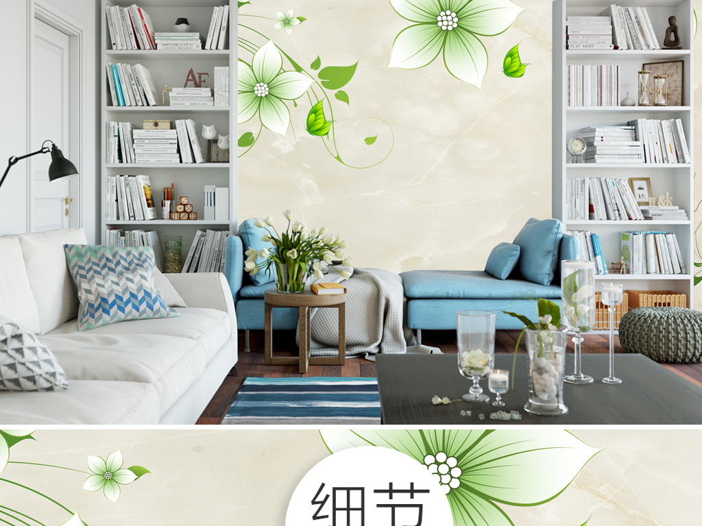 设计作品简介: 109清新花卉绿色沙发背景墙新中式