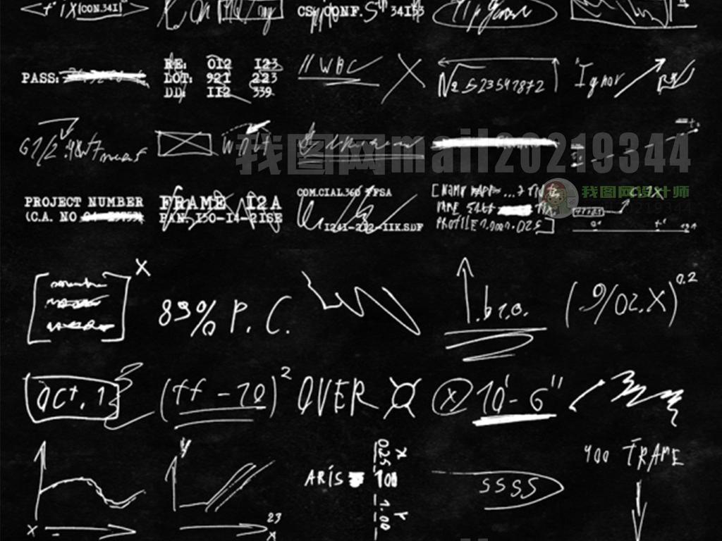 草稿手绘笔记数学公式图形动画元素ae模板