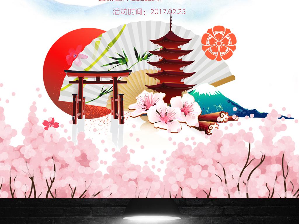 日本旅游印象海报 16133326 旅游海报