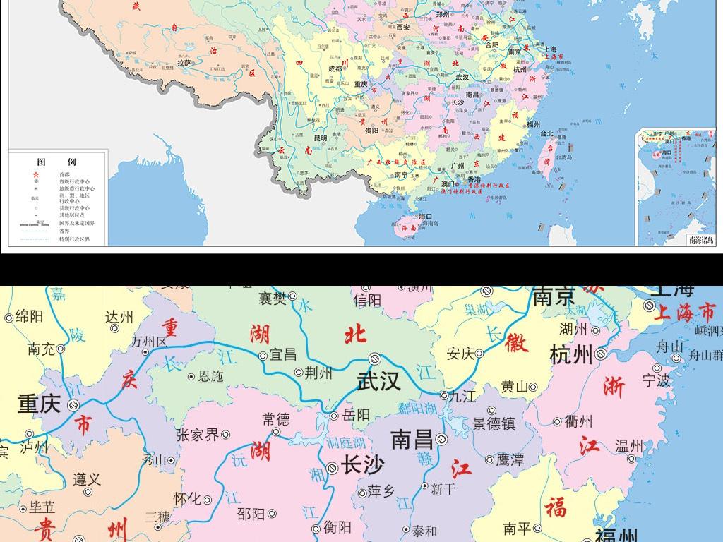 地图素材高清cdr素材高清素材矢量中国地图中国地图全图中国地图图片