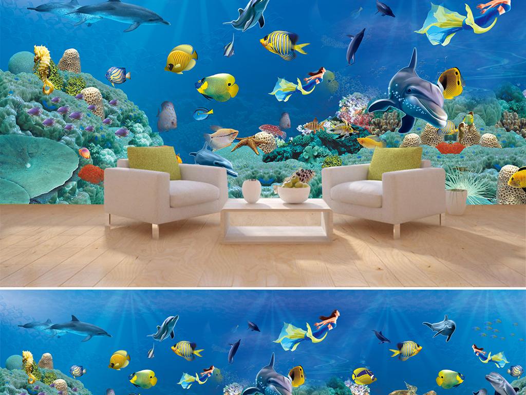 我图网提供精品流行梦幻海底世界主题馆3D空间背景墙素材下载,作品模板源文件可以编辑替换,设计作品简介: 梦幻海底世界主题馆3D空间背景墙 位图, RGB格式高清大图,使用软件为 Photoshop 7.0(.psd) 蓝色海洋 大海 海底世界 鲨鱼 热带鱼 海洋馆 奇幻 浪漫 装修设计 3D立体电视墙 天顶壁画 游乐场 KTV 酒吧 餐厅 酒店宾馆 咖啡屋 娱乐场所 工装背景墙 海豚 海底 梦幻 主题空间 梦幻背景 主题 梦幻海底世界 3D背景 世界 主题背景 空间 梦幻主题