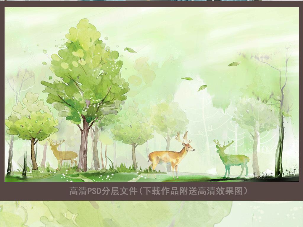 手绘北欧麋鹿森林背景墙清新绿色背景