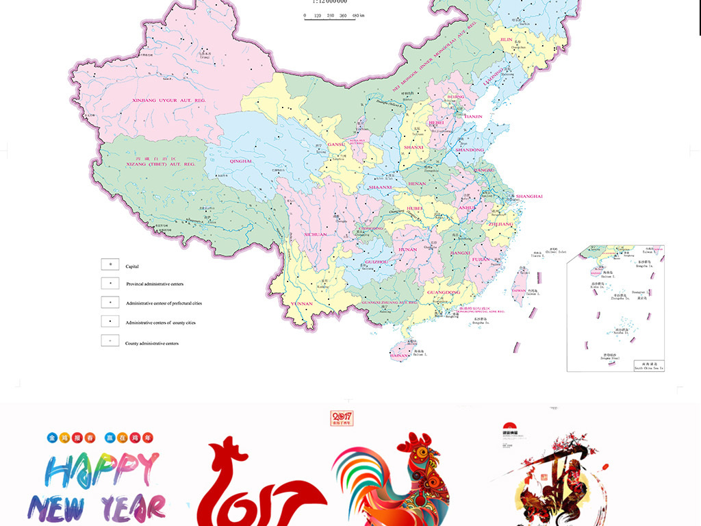 psd)中国地图大型中国地图中国地图轮廓各省地图全国地图省级城市电子