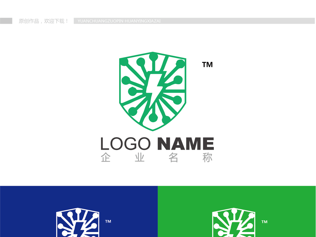 盾牌logo原创logo设计房地产logo企业logo网站logo三