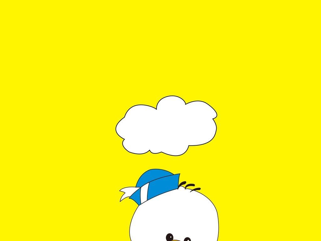 卡通图案手机壳图案设计小鸭子