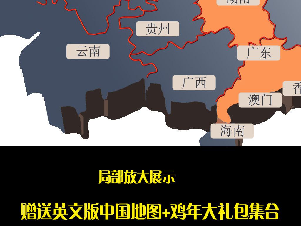 政区图分布图规划图手绘地图房地产销售网络蓝色立体中国电子地图3d