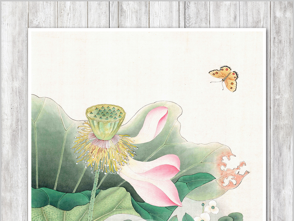 高清手绘新中式工笔荷花壁画装饰画图片