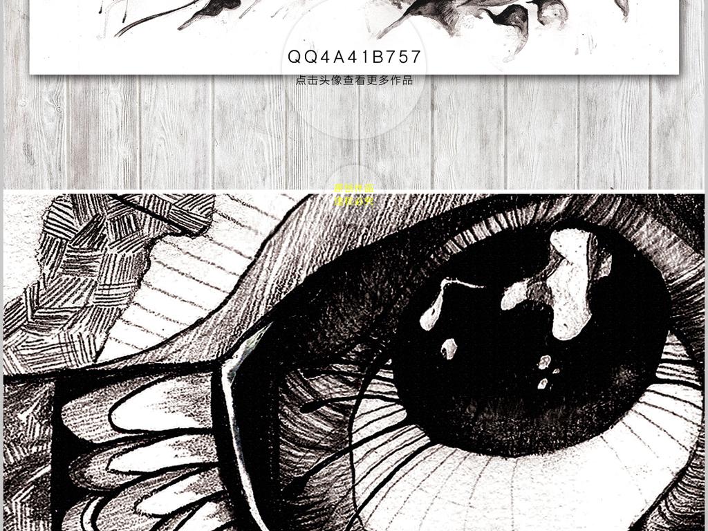 现代简约欧式创意手绘猫头鹰无框画装饰画
