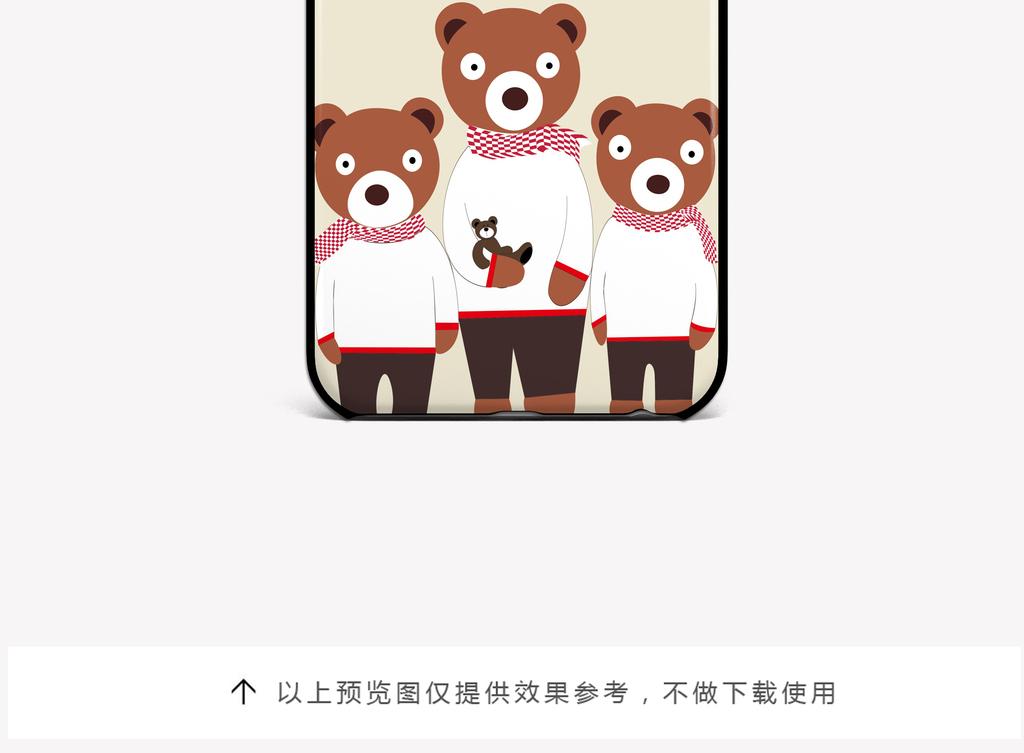 产品图案设计 数码/配件图案 动物图案 > 卡通动物手机壳图案设计