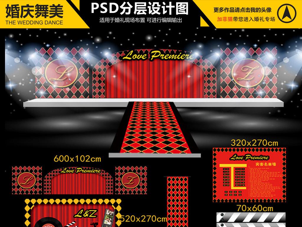 我图网提供精品流行红色欧式婚礼舞台背景设计图素材下载,作品模板源文件可以编辑替换,设计作品简介: 红色欧式婚礼舞台背景设计图 位图, CMYK格式高清大图,使用软件为 Photoshop CS5(.psd)