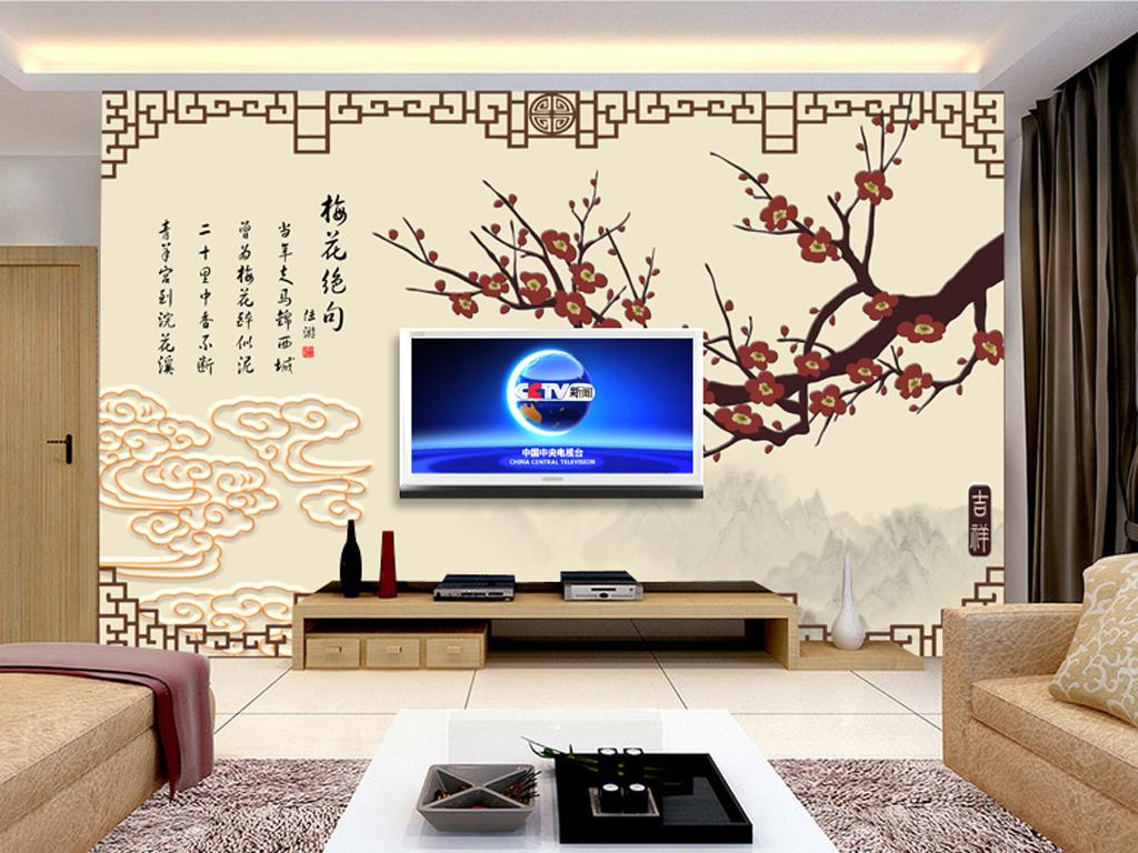 159新中式复古花鸟电视背景墙