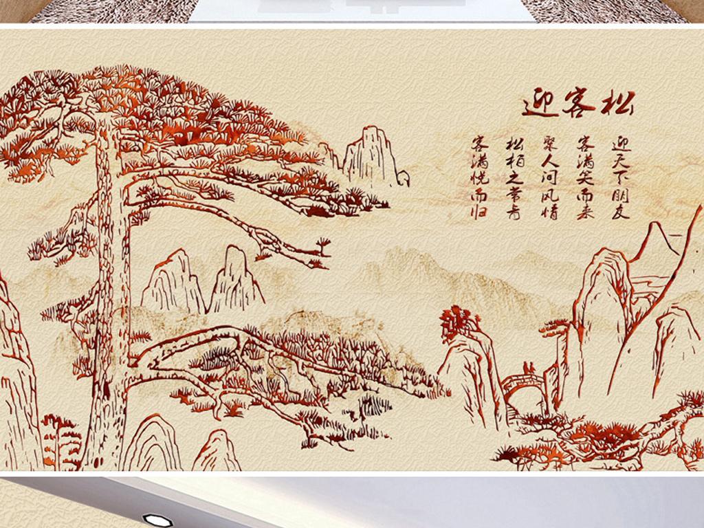 167复古山水画字画电视背景墙(图片编号:16135059)