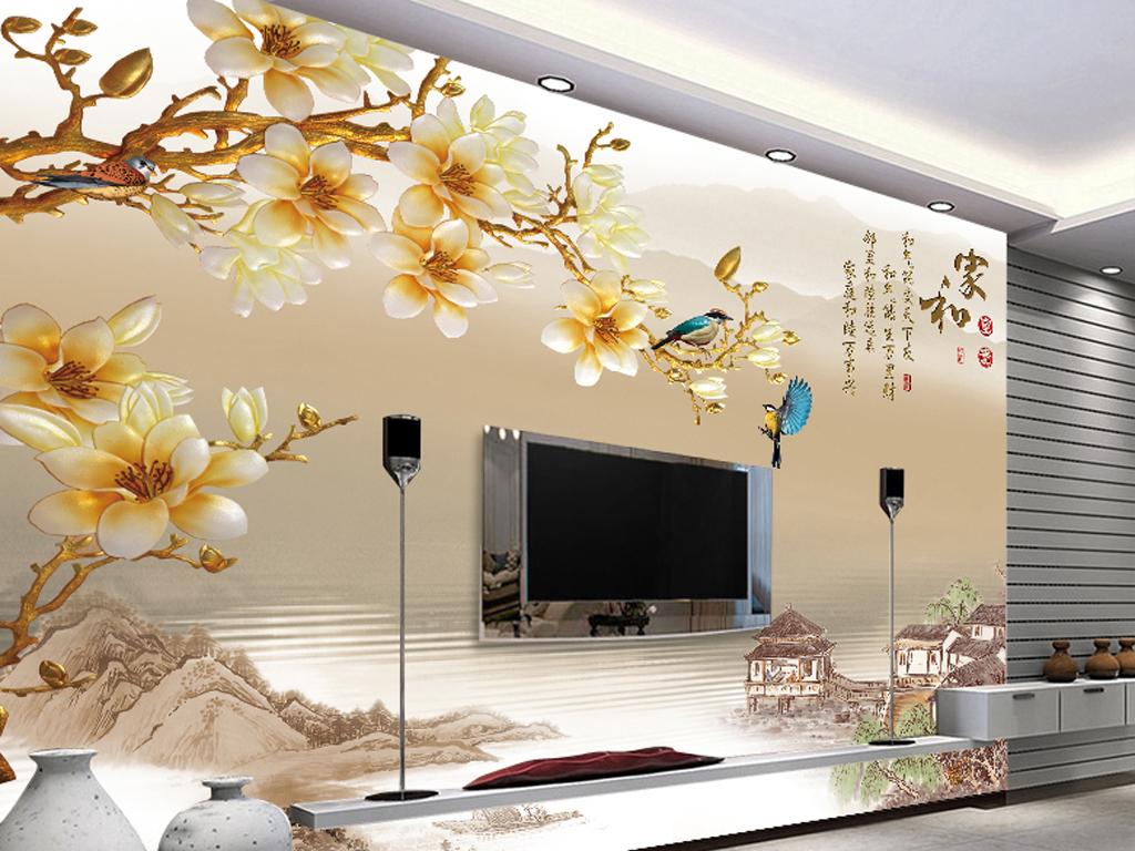 背景墙3d电视背景墙艺术玻璃电视背景墙欧式电视背景墙中式电视背景墙图片