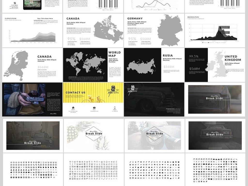 现代优雅风广告公司策划宣传创意ppt模板