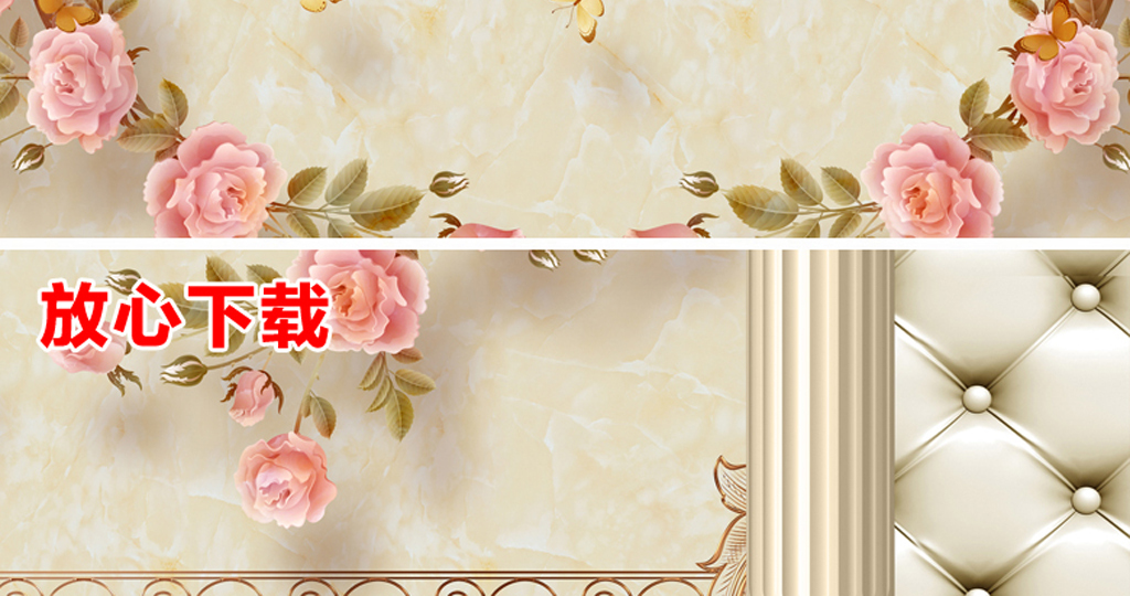 我图网提供精品流行278欧式花纹花卉电视背景