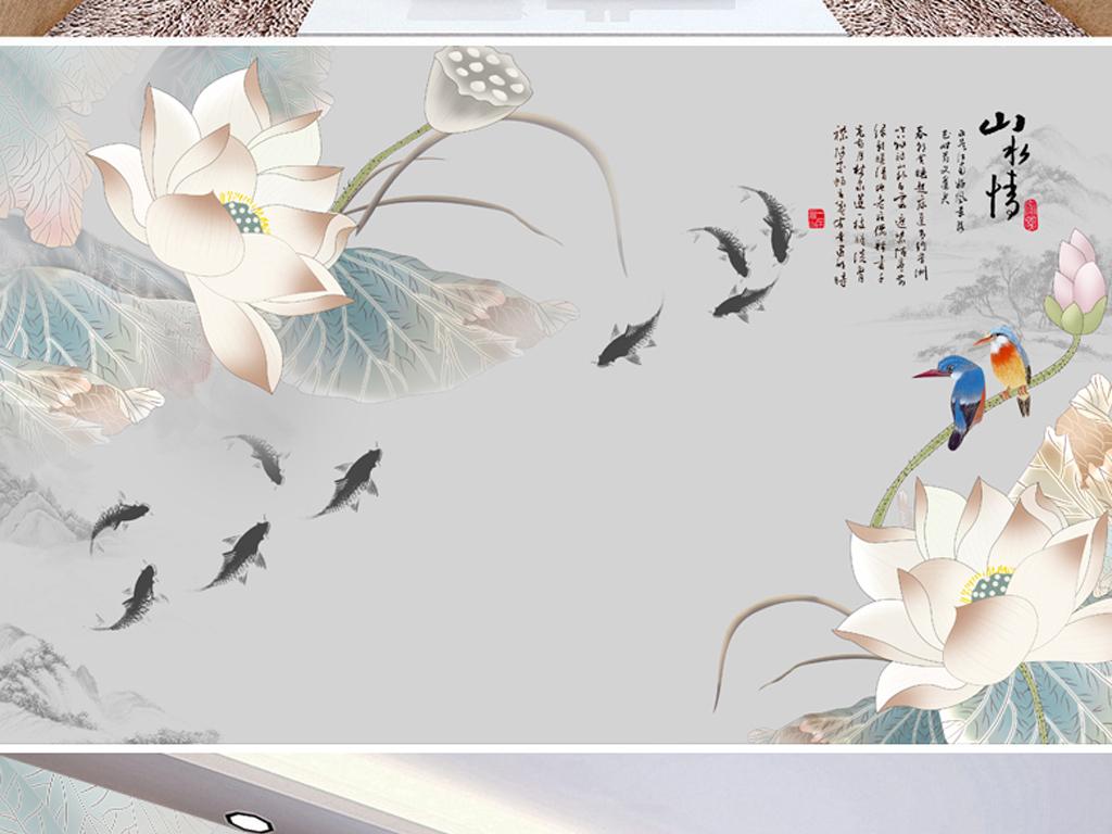 304新中式中国风唯美电视背景墙荷花图片