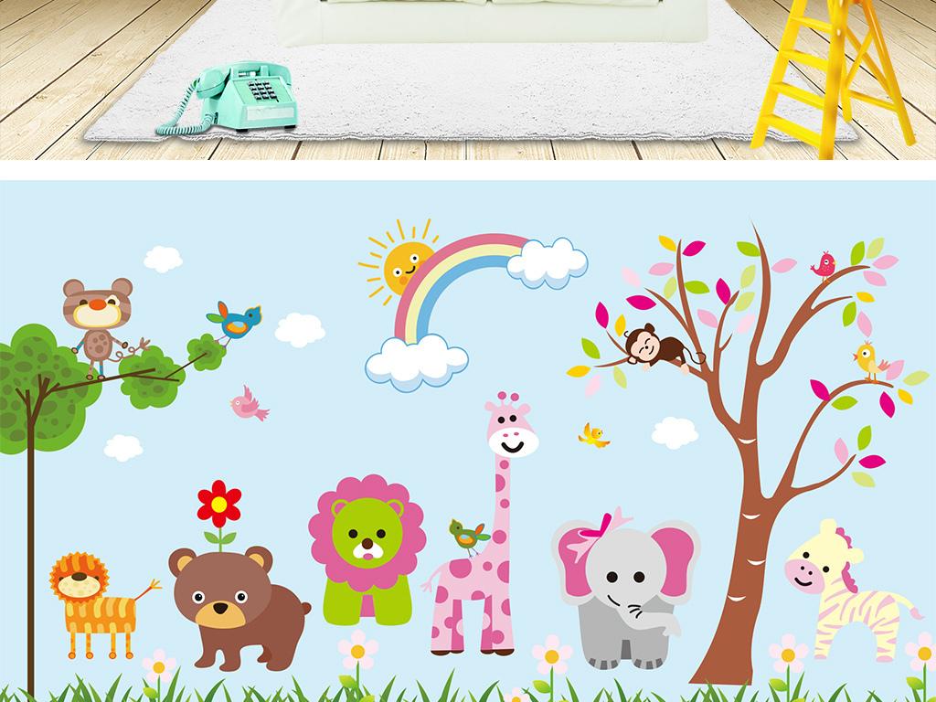 墙贴卡通儿童装饰画儿童房墙贴幼儿园卡通幼儿园墙画儿童房墙画动物