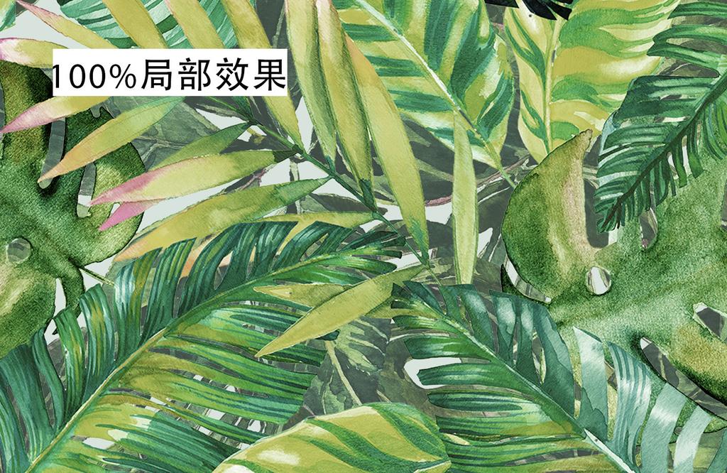 手绘美式风格热带雨林植物叶子背景墙