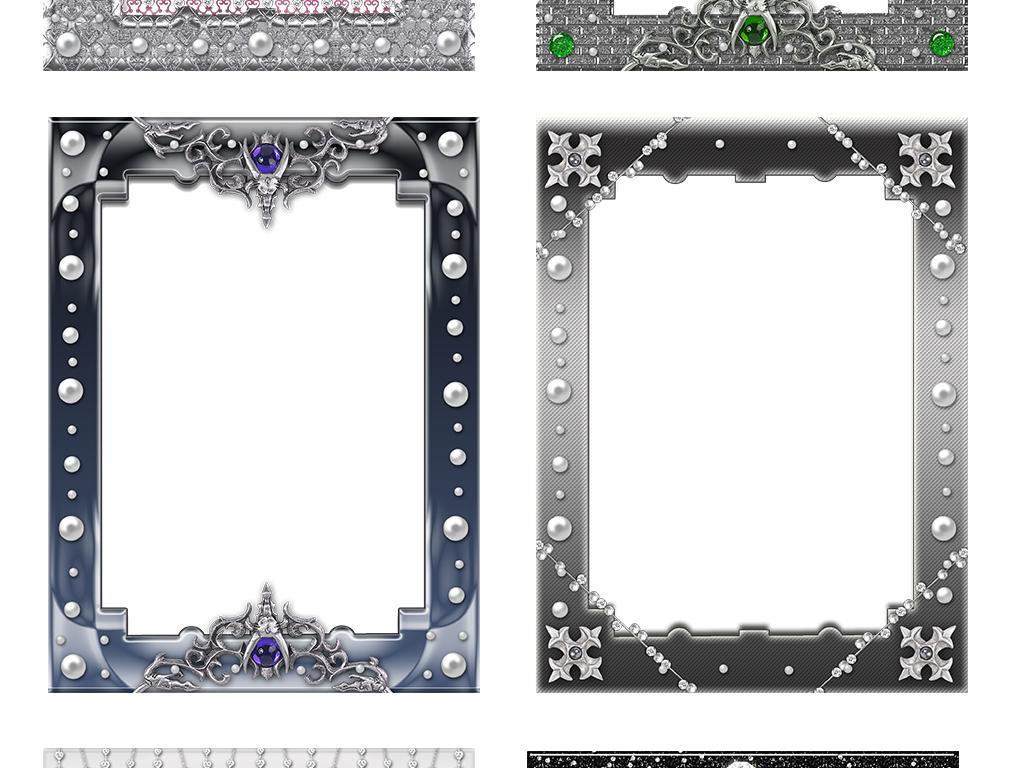 晶莹闪耀画框装饰框png素材边框