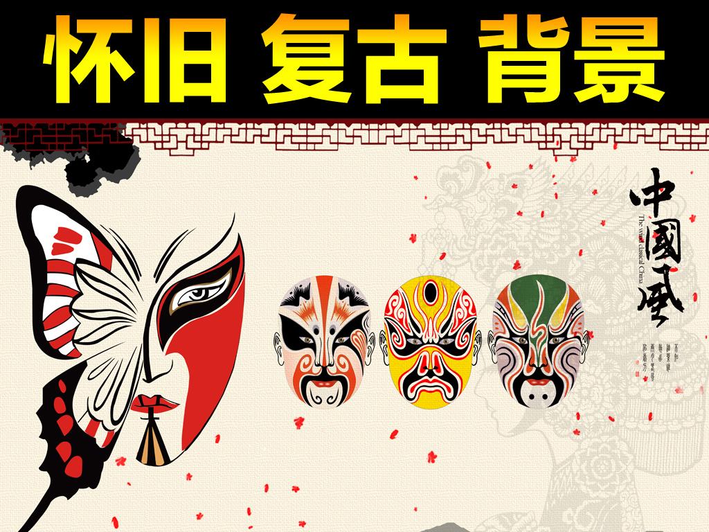 欧式花纹面具设计