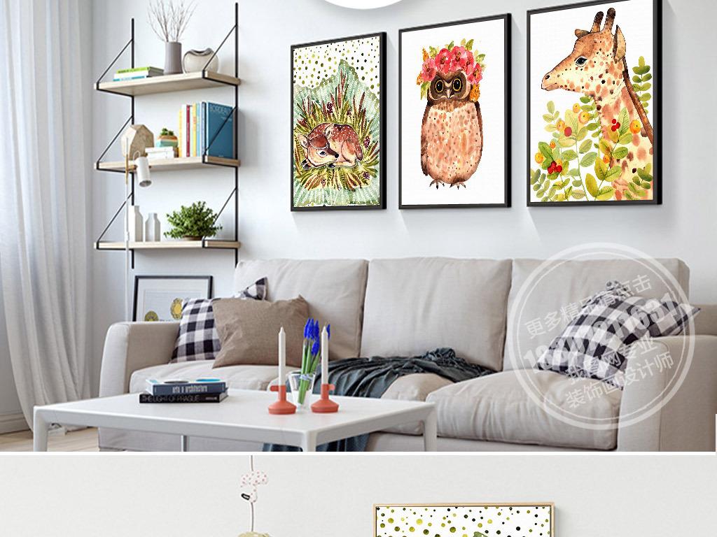北欧风格手绘森林小动物三联无框画