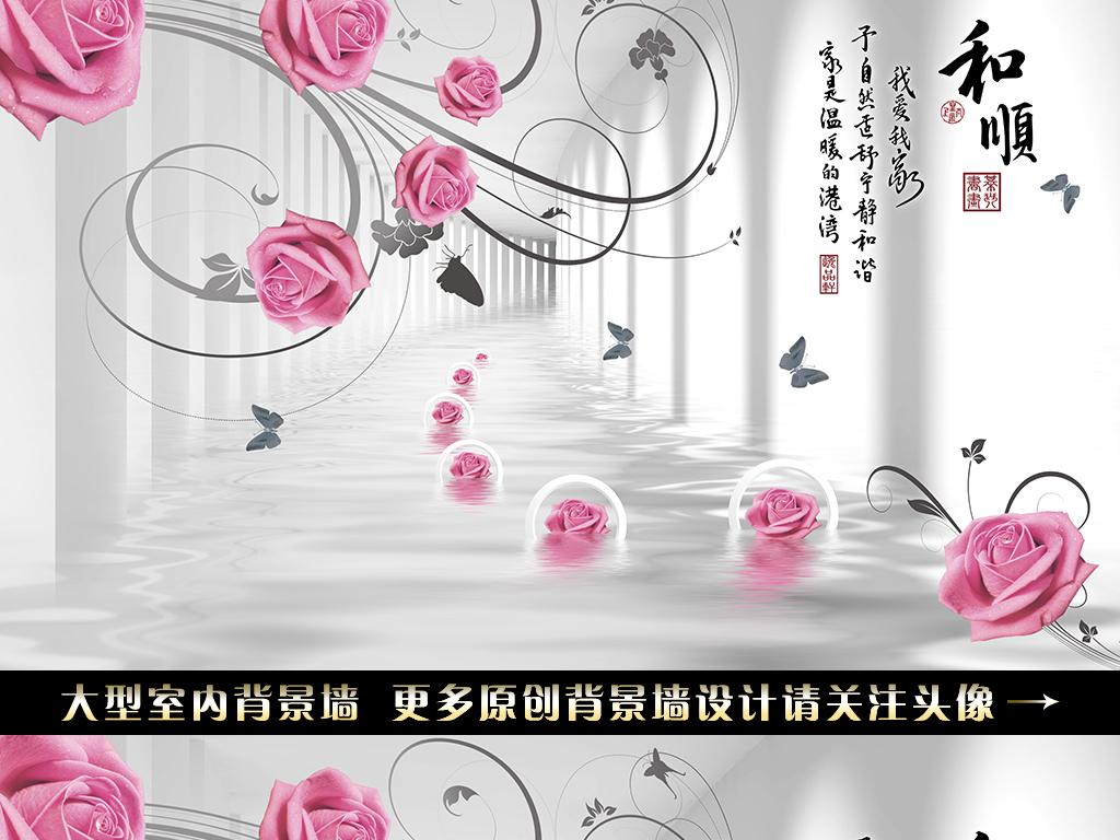 3d手绘梦幻玫瑰花
