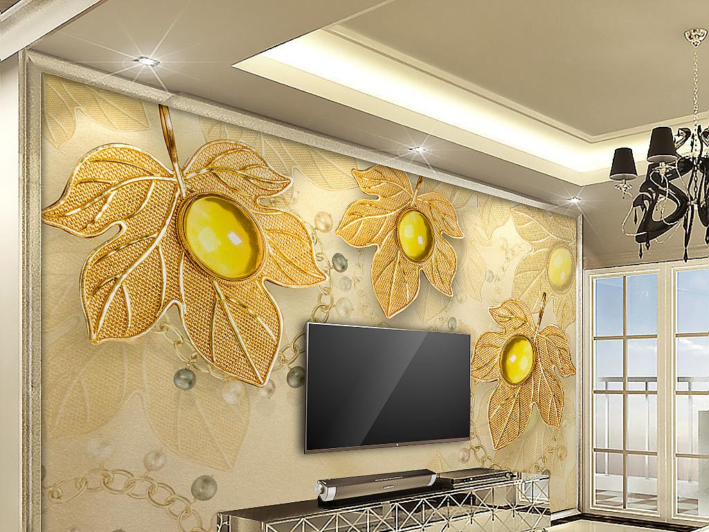 3d欧式宫廷风金色枫叶电视背景墙