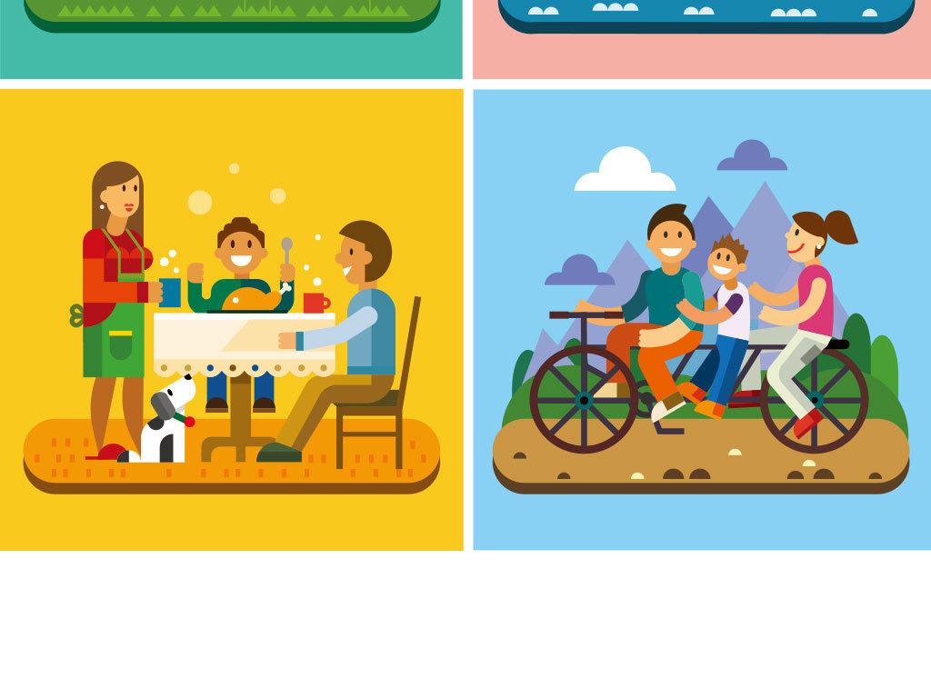 卡通可爱全家福团圆人物海报图图片