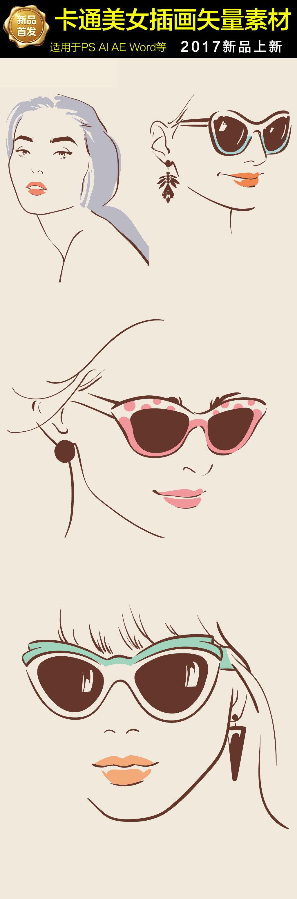 彩色抽象美女头像装饰画下载