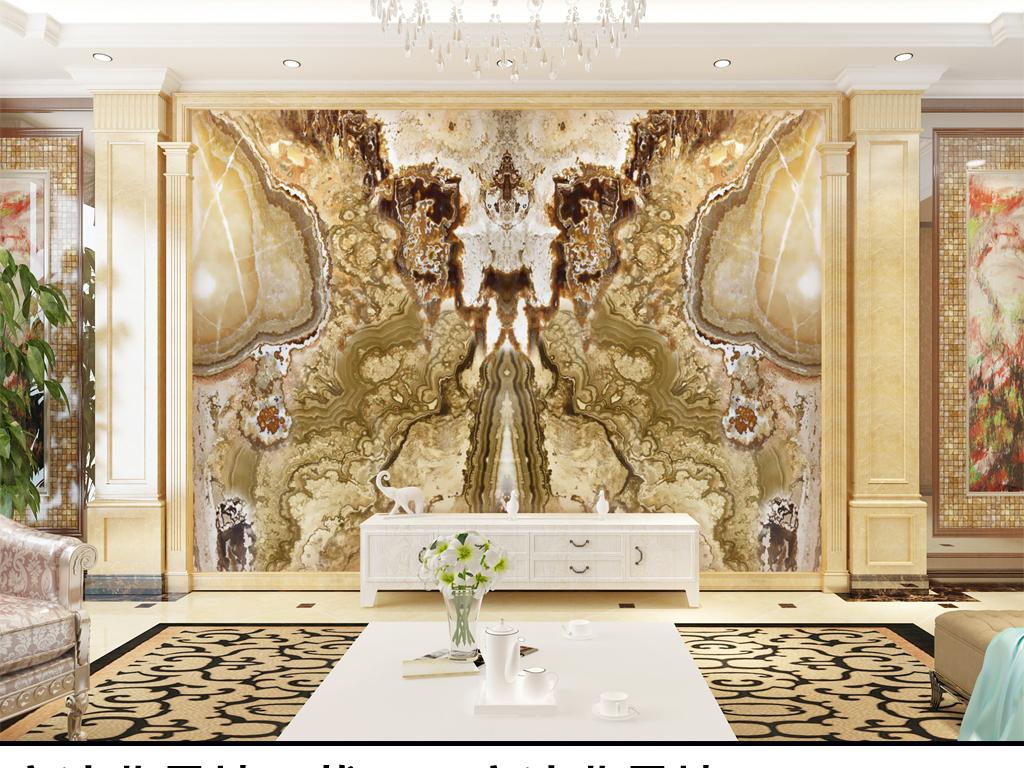 背景墙瓷砖石材纹理石纹大气大理石玉石纹理欧式石纹